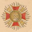 Великое герцогство Баден