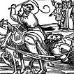 Пытки лошадьми