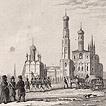 1830–1840 гг. Жан-Мари Шопен