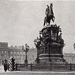1900-1914 гг. Воспоминание о Санкт-Петербурге