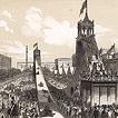 1850–1860 гг. Разные авторы