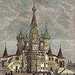 1880–1890 гг. Разные авторы