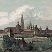 1830–1840 гг. Разные авторы