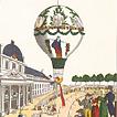 Воздушные шары и дирижабли