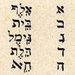 Иудея