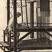 Производство тканей