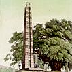 Монументы и памятники