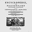 Ивердонская энциклопедия